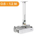 Giá treo máy chiếu đa năng 0.6m-1.2m KTMC-S1M2