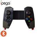 Tay cầm chơi game bluetooth IPEGA 9055