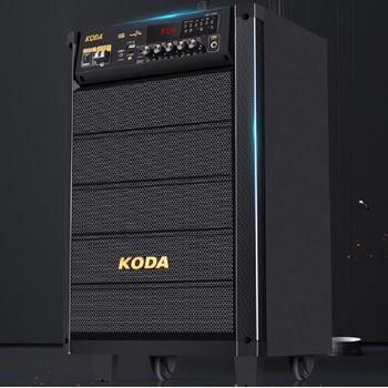 Loa kéo di động KODA KD1208