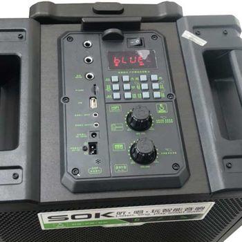 Loa kéo di động SOK NE 701 chính hãng