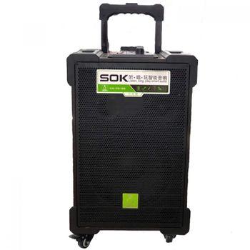 Loa kéo di động SOK NE 704 chính hãng- Công suất khủng