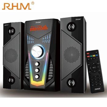 Loa vi tính cao cấp RM9136