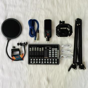 Bộ thu âm AQT AQ-280 cùng Sound card H9 Bluetooth
