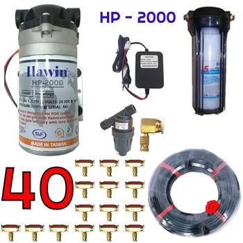 Bộ phun sương 40 đầu phun - Bơm Hawin HP 2000 lọc rác 50M dây