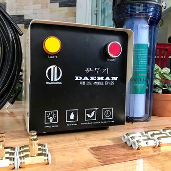 Trọn bộ phun sương 25 đầu phun - Bơm Daehan DH 25 lọc rác 30M dây
