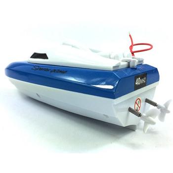 Tàu ca nô điều khiển từ xa pin sạc HY802