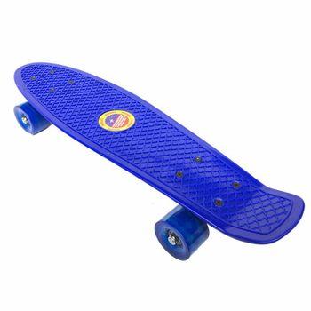 Ván trượt skateboard Penny M5