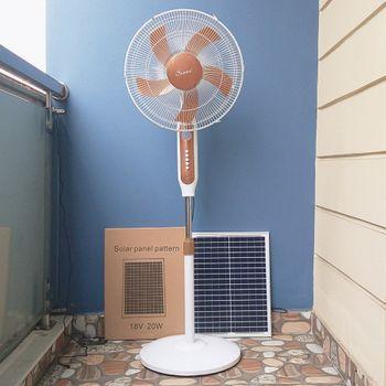 Quạt sử dụng năng lượng mặt trời sunisi