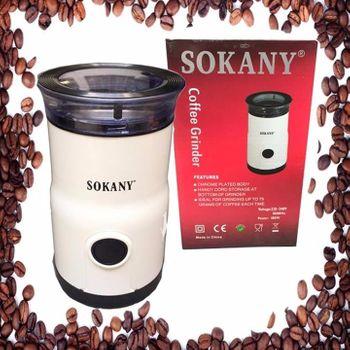 Máy xay cà phê Sokany SM 3017