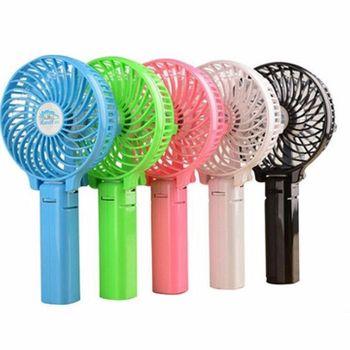 Quạt mini cầm tay Color Fan - Mẫu giá rẻ
