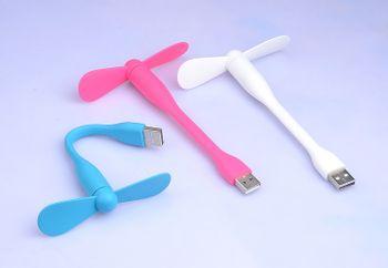 Quạt USB Xiaomi 5V