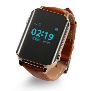 Đồng hồ thông minh A16 có tích hợp định vị - Màn hình cong 2.5D
