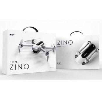 Flycam Hubsan ZINO H117s