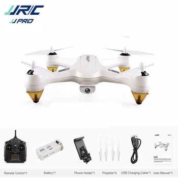 Flycam JJRC JJPRO X3 GPS giá rẻ