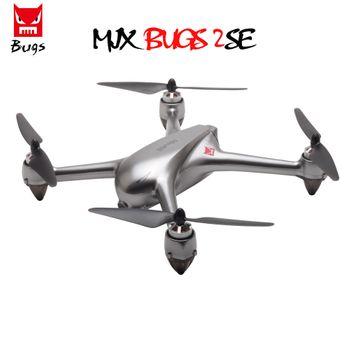 Flycam MJX Bugs 2 SE