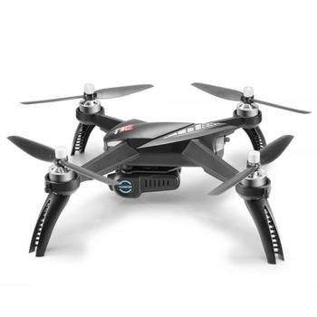Flycam MJX Bugs 5W chính hãng
