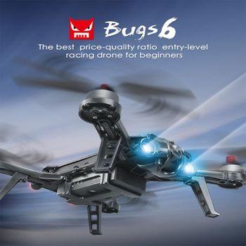Flycam MJX Bugs 6