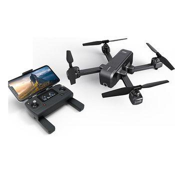 Flycam MJX X103W