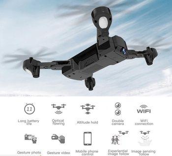 Flycam SG900 bản không GPS