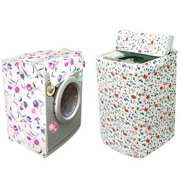 Áo trùm máy giặt PEVA