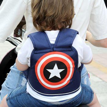 Đai an toàn cho bé đi xe máy có hình M525