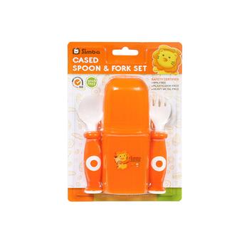 Bộ muỗng, nĩa simba vệ sinh bảo vệ môi trường (màu cam)