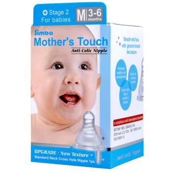 Ty thay chống đầy hơi cho bình sữa cổ chuẩn cho dòng chảy chữ thập M