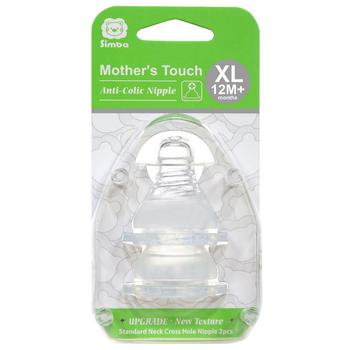 Ty thay chống đầy hơi cho bình sữa cổ chuẩn dòng chảy chữ thập XL (2 cái)