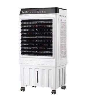 Máy làm mát không khí Hawin HSN-55 chính hãng giá rẻ