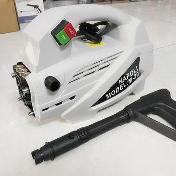 Máy rửa xe gia đình Napoli M20 2000W chính hãng