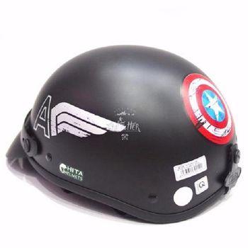 Mũ bảo hiểm nữa đầu Captain American