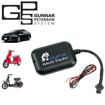 Thiết bị định vị xe ôtô xe máy xe điện GPS Vehicle Traker M1