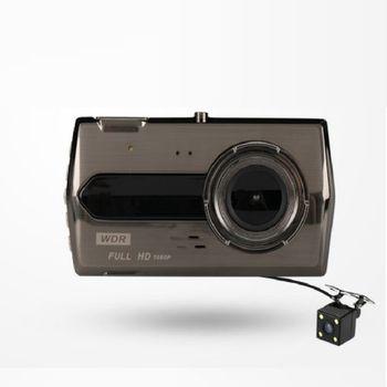 Camera hành trình VIETMAP X008 Tiếng Việt - Có Camera lùi chống nước