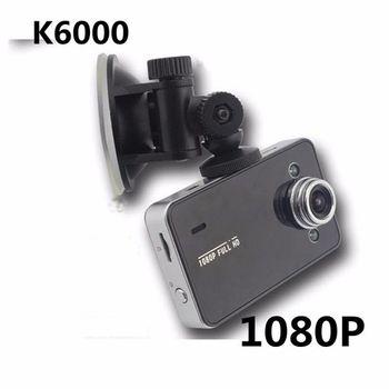 Camera hành trình K6000 giá rẻ - hỗ trợ độ phân giải fullHD