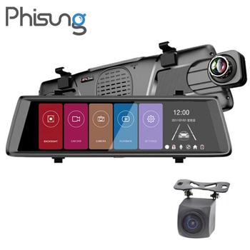 Camera hành trình gương Phisung F900 màn hình 10 inch - Có trang bị camera lùi