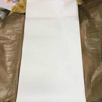 Phông nền PE chụp sản phẩm loại lớn KT 68cmx130cm