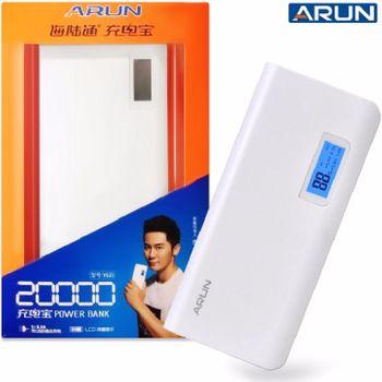 Pin sạc dự phòng  ARUN 20.000mAh