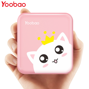 Pin sạc dự phòng Yoobao YB-6024 10000mAh [CHÍNH HÃNG]