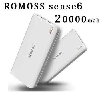 Pin sạc dự phòng Romoss Sense 6 20000mAh
