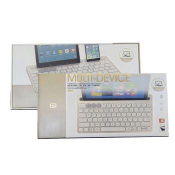 Bàn Phím Bluetooth Forder FD Ik8500 Plus Chính Hãng