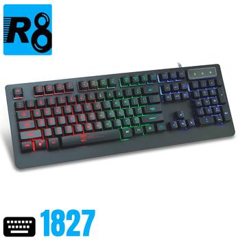 Bàn phím giả cơ giá rẻ R8 1827