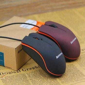 Chuột có dây giá rẻ Lenovo M20