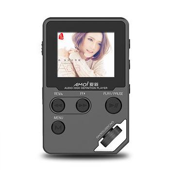 Máy nghe nhạc HIFI Lossless AMOI C10