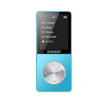 Máy nghe nhạc lossless Kagasi T01