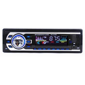 Đầu Nghe Nhạc MP3 Kiêm Đài FM Cho Ô Tô BB25 12V