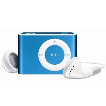 Máy nghe nhạc MP3 giá rẻ
