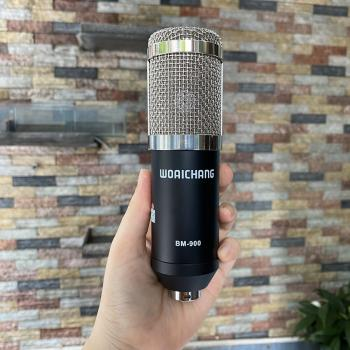 Micro thu âm chuyên nghiệp BM900