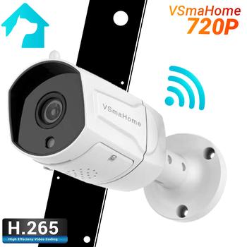 Camera ngoài trời VSMaHome S1 HD 720 - Chống nước tuyệt đối