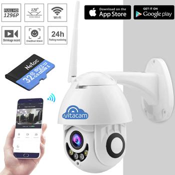 Camera wifi Vitacam DZ1080 cao cấp - Dòng Speed Dome ngoài trời tặng thẻ 32GB