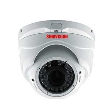 Camera quan sát CVI Sinovision trong nhà CV13 D4004D